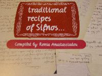Traditional recipes from Sifnos